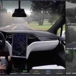 『運転席でスヤスヤ熟睡出来るって本当⁉️自動運転の技術はどこまで進歩したのか』の画像