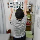 『腕が上がらないのが上がった』の画像
