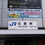 『2/18 広島で直接指導』の画像