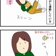 #30日後に腹筋われる女【20日目】