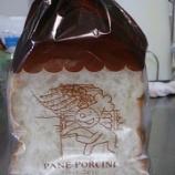『美味しいパンを求めて①~@パネ・ポルチーニの食パン』の画像