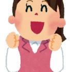 『「複合的な悩みを持つ娘に当てたら……!」ブレスライト桜2014』の画像