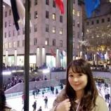 『NYで友人と合流』の画像
