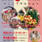 KYO-YU 公式ブログ