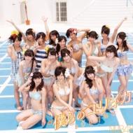 NMB48 3周年記念ライブを大阪城ホールで開催!! アイドルファンマスター