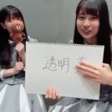 『【乃木坂46】凄いな…賀喜遥香、指が衝撃的に長くてびびった…』の画像