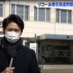 横井利明オフィシャルブログ(名古屋市会)