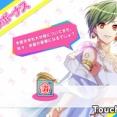 誕生日スカウト「YUKI BD SP」 BDキャンペーン・アプリ通知等