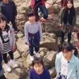 『【東尋坊】福井県坂井市の公式動画にガチの幽霊が映りこんでいる』の画像