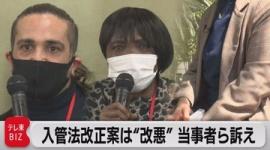 【炎上】映画監督・森達也「オーバーステイは犯罪ではない」