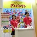 東京おもちゃショー2016 その5(それいけ!アンパンマン)