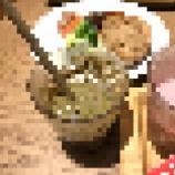 『【MOZO】てとてファームでスムージー作ってみたらヤバいことになった。』の画像