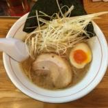『[浜松ラーメン] 細麺三太に行ってきた! - 中区田町』の画像
