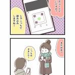 【育児漫画】赤子とガノタと三人暮らし日記