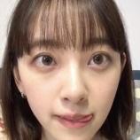『【乃木坂46】たまらんな・・・堀未央奈、SRで誘ってしまうwwwww【動画あり】』の画像
