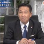 立憲・福山哲郎「国会TV中継の時になぜ森友・加計をするかというと、ニュースに取り上げられるからです」