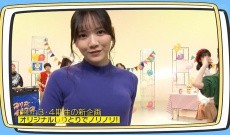 【朗報】田村真佑がπメンになった模様・・・