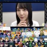 『【日向坂46】小坂菜緒SRの裏でスタッフの激しいカチカチクリック音…←理由が判明!!!!!!』の画像