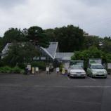 『9月の都立薬用植物園Ⅰ;小平市』の画像