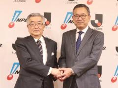 「我々の方から、NPB様の方に連絡を取らせていただいた!」by Jリーグ・村井満チェアマン