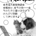 2018/01/14 COMIC CITY 大阪 113 4号館ケ61a