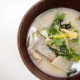 『アンチエイジング薬膳スープ「粕汁」でうるつや肌に☆』の画像