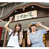 『美少女モデルが神戸電鉄沿線の魅力を伝える「Happy News Letter」創刊』の画像