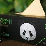 『パンダのティッシュ』の画像
