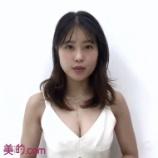 『【画像】有村架純さん、爆乳の谷間を開示wwwwwwwwwwwww』の画像