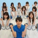 『【乃木坂46】センターは高山一実!18th C/W曲『泣いたっていいじゃないか?』初披露!!』の画像