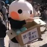 【中国】東京でマスク配布した着ぐるみの中国人、中の人はとびきりの美人だった! [海外]