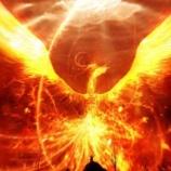 『【火の鳥】イエローストーンに伝説の鳥・フェニックスが出現』の画像