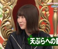 【欅坂46】長沢君、天ぷら屋でてんぷらの衣を剥がして食っていた…!【欅って、書けない?】