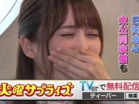 【日向坂46】『火曜サプライズ』TVerにて未公開シーン配信中!!!!!