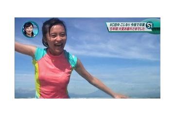 小島瑠璃子の透けたきれいな形の乳首