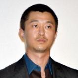 『【悲報】新井浩文、レイプ料2000万円wwwwwwwwwwwwww』の画像