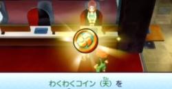 妖怪ウォッチ3 わくわくコイン(天)のQRコード!