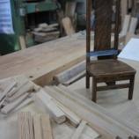 『人形の椅子』の画像