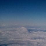 『頭を雲の上に出し・・・』の画像