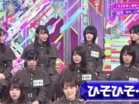 【欅坂46】長沢菜々香、また同じことを注意されてしまう...