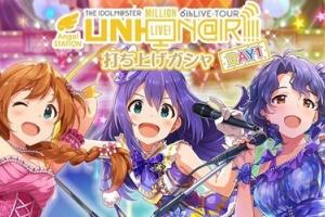 【ミリシタ】3回限定『Angel STATION 打ち上げガシャDAY1』開催!