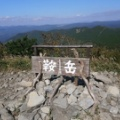 九州の山歩き・九州百名山「俵山/鞍岳」