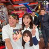 『【乃木坂46】『ペン折りに行くね^^』生田絵梨花、フワちゃんとの『ウチガヤ』2ショットを公開wwwwww』の画像