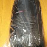 『最低使用温度-8℃の寝袋が1800円!?』の画像