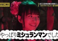 【衝撃】金川紗耶ちゃんの影響力がハンパないwwwww