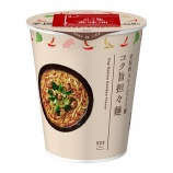 『【コンビニ:カップラーメン】コク旨担々麺(ローソンPB)』の画像