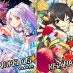 【モバマス】アイドルチャレンジ「目指せ サンタクロース」開催!上位SR「イヴ・サンタクロース」