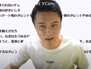 加藤純一、差別騒動の謝罪で坊主にした事をツイッターで報告