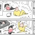 ゆるいダイエットレポ⑧〜インテリアだったフォームローラー〜