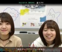 【欅坂46】米さんとみーぱんって仲良かったんだな!